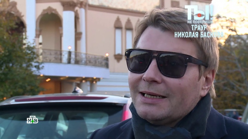 Николай Басков не может прийти всебя после смерти Монсеррат Кабалье