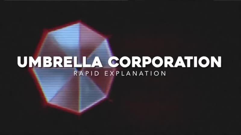 Всё о корпорации Umbrella - Resident Evil-1