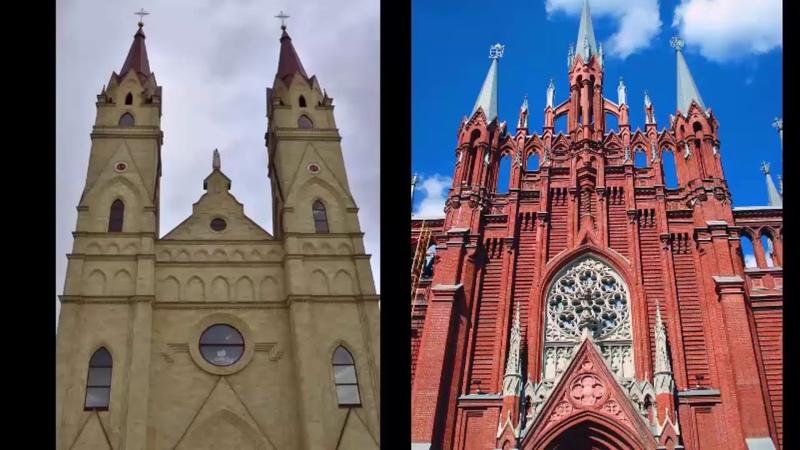 Христианские храмы на месте разрушенных Капищ оформление диссы Властелины