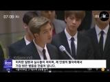 Eng Es PT Sub Korean News - BTS on UN Speech