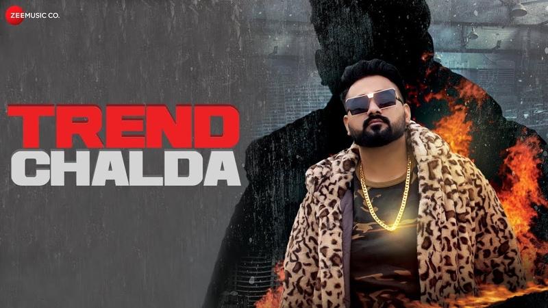 Trend Chalda - Official Music Video   Iffi Khan Alizey