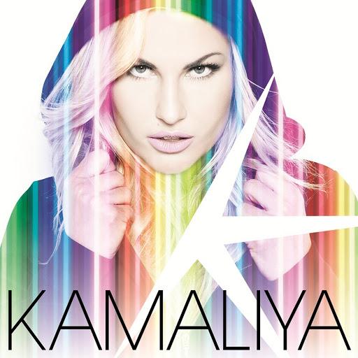 Kamaliya альбом Kamaliya
