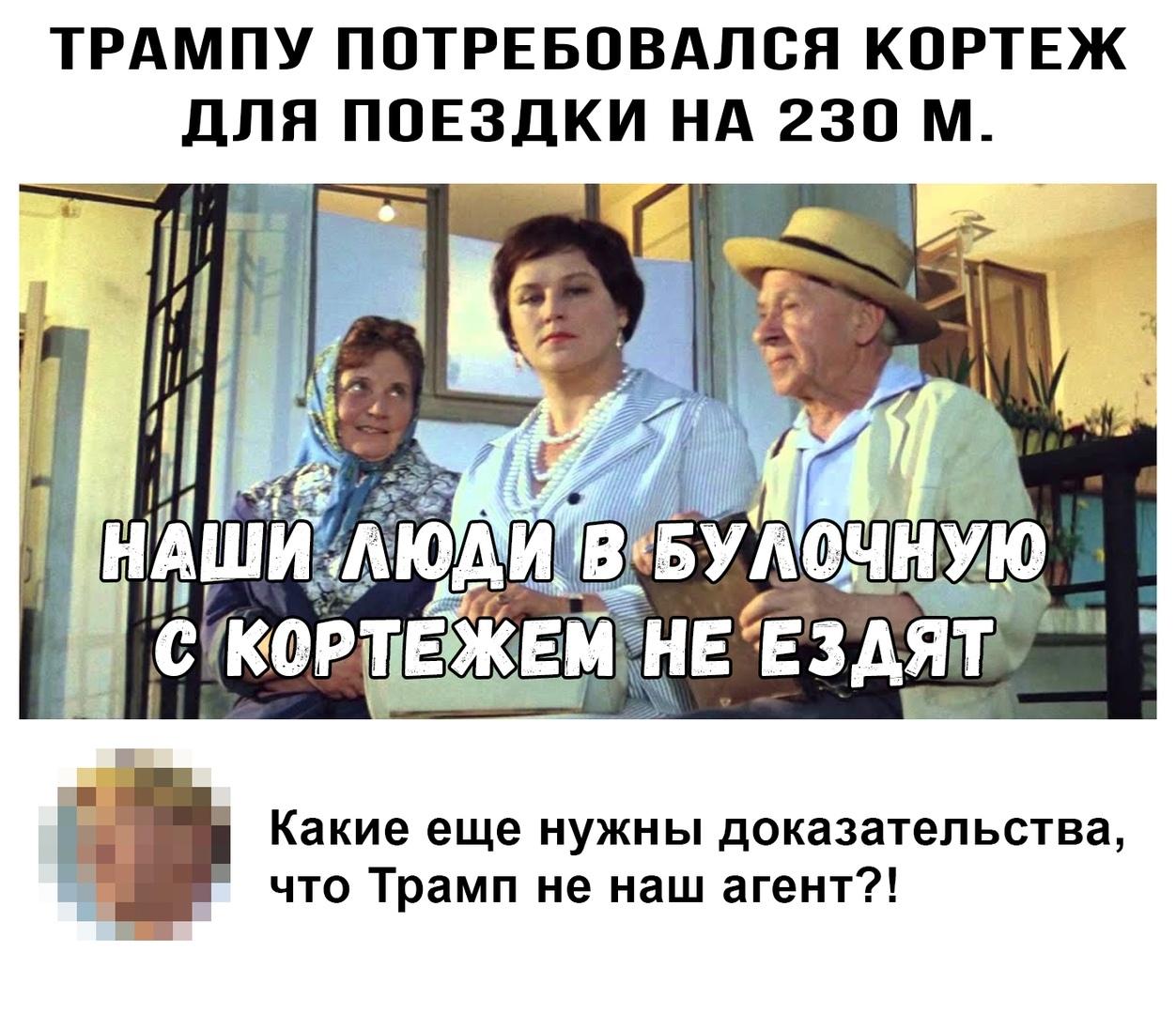 https://pp.userapi.com/c849328/v849328989/d8f40/aO9k5DaqLWg.jpg