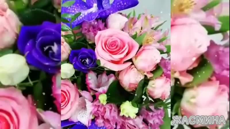 Сеть Цветочных Салонов Жасмина🌹 Томск