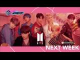 190411 BTS Comeback Next Week @ M!Countdown