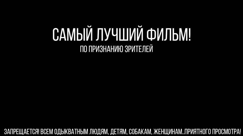 АРАБСКАЯ РЕЗНЯ фильм