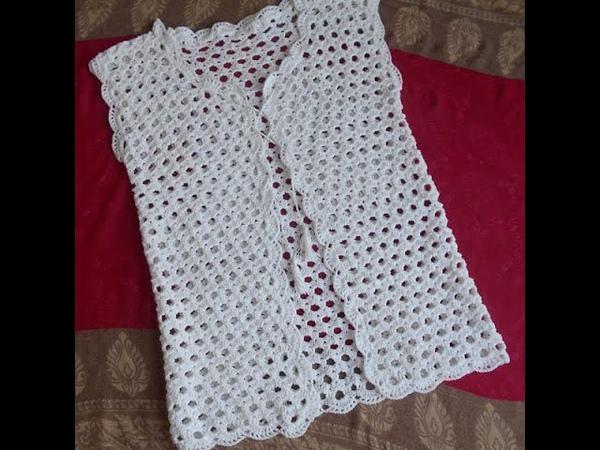 Crochet Ladies Sweater Urdu / Hindi (part -1)