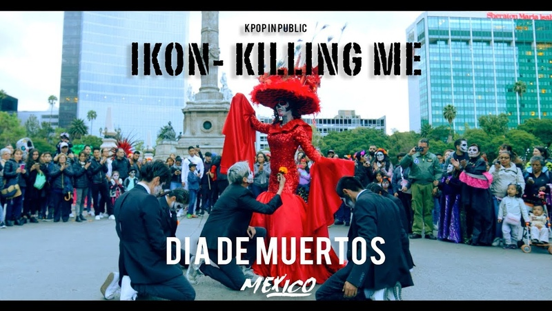 [KPOP IN PUBLIC CHALLENGE] iKON (아이콘) - '죽겠다(KILLING ME)' DANCE COVER from Mexico