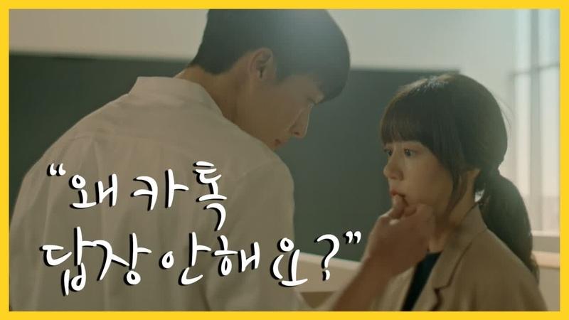 [드라마챗 모집] 임수정♥장기용, 이다희, 전혜진이랑 카톡하고 싶은 사람~? 5월