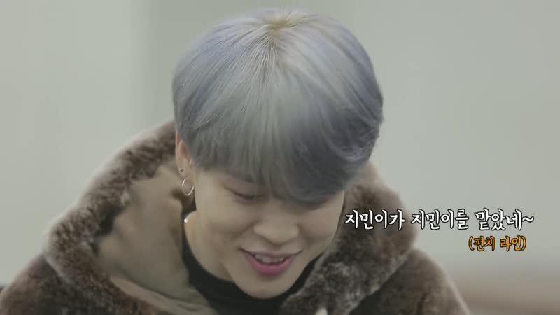 SBS [더 팬] - 18년 11월 24일(토) 첫 방송! - 방탄소년단 지민 ver. _⁄ THE FAN (BTS Park Ji Min ver.) Preview
