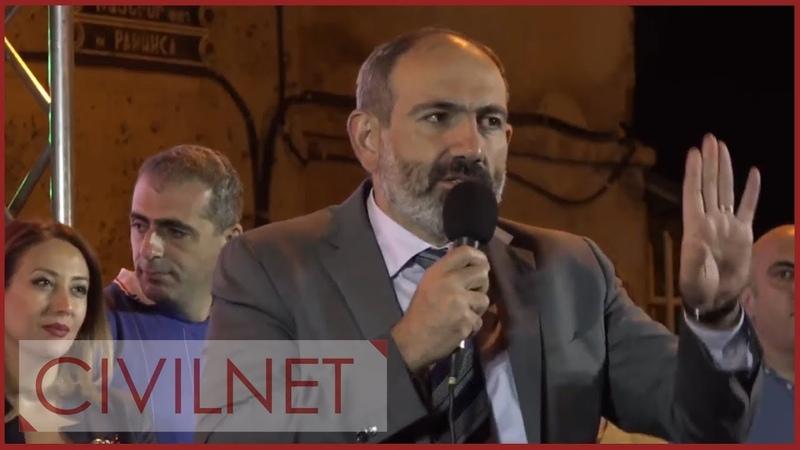 Հայաստանում ապրում են մարդիկ, որ ասֆալտին 1
