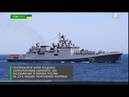 Луценко предложил обменять 300 россиян на 23 украинских моряка 04.12.2018