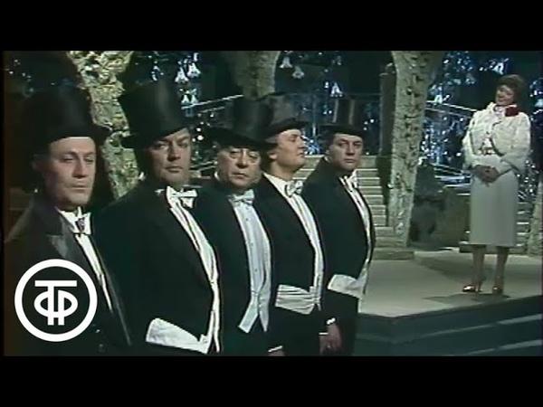 Свидание назначила Татьяна Шмыга (1982)