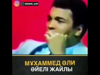 Мұхаммед Әли