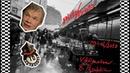 Фото кросс Маргинальная пленочная выставка о Петербургских рынках