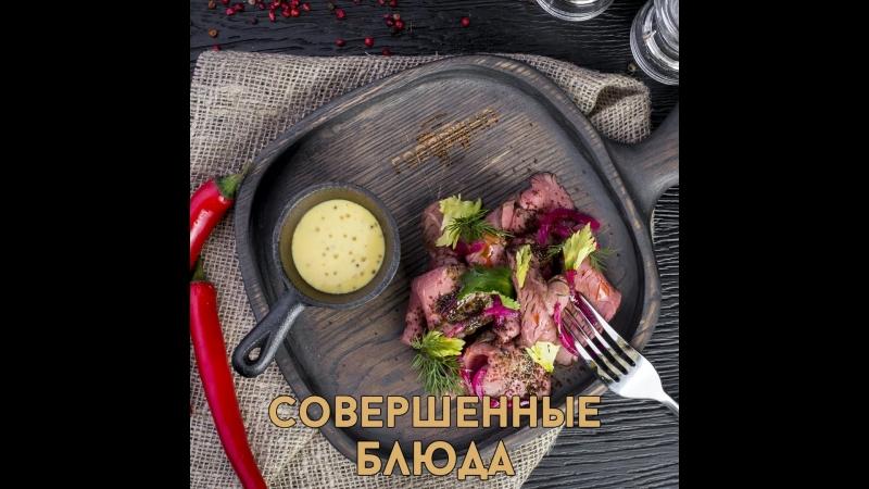 ГОВЯDИНА . Ресторан ГОВЯДИНА ТРЦ КОЛУМБУС