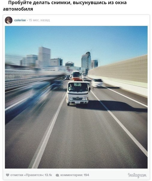10 золотых советов, как делать потрясающие фотографии смартфоном в путешествии Смартфон самый простой инструмент для того, чтобы запечатлеть события и эмоции в путешествии. Однако качество