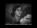 Обычная советская школа в фильме Из жизни девятого А , 1978 год СССР