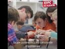 Качественное и современное образование - один из главных приоритетов в развитии Приморского края