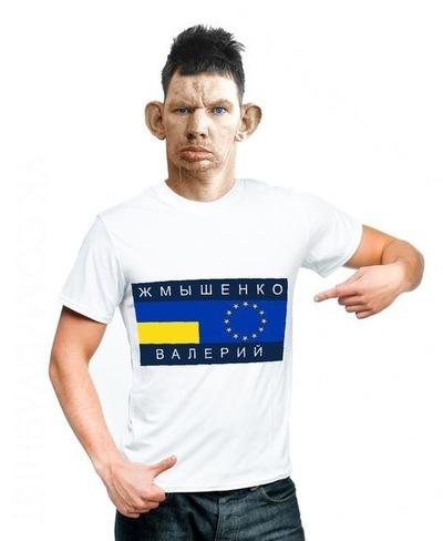 Миша Савицкий
