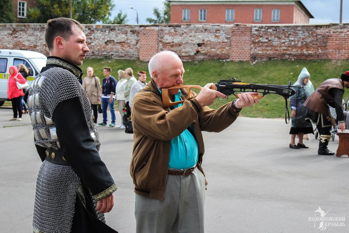 "Программа МБУ ВИСКК ""Коломенский кремль"" для инвалидов"