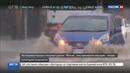 Новости на Россия 24 На Карибы пришел ураган Мэттью