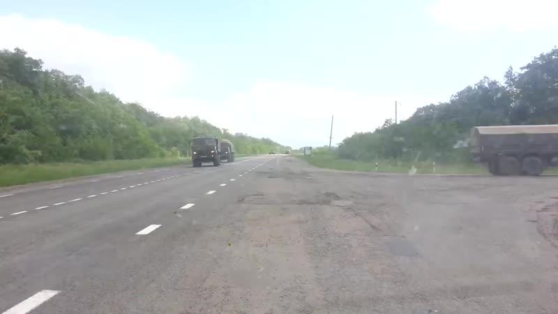 Росийская армия возле села куйбышево.mp4