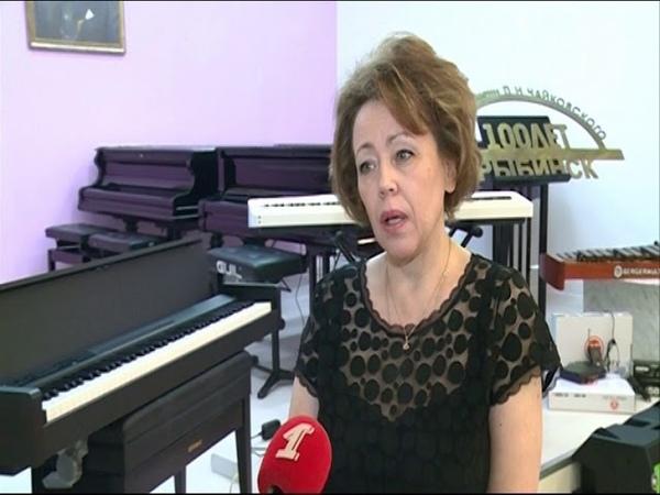 Рыбинская музыкальная школа получила комплект новых инструментов