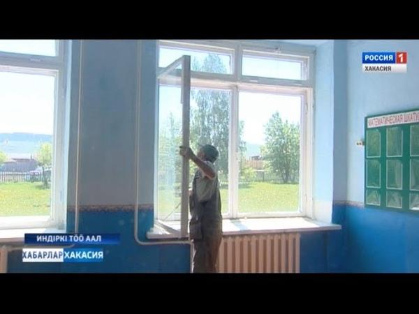 Ремонт школы в Нижней Тёе
