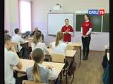 Городская программа «Профориентир» знакомит школьников с разными профессиями: очередной урок профориентации прошёл в школе № 15