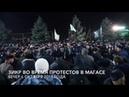 Ингушетия готовится воевать, за свои земли, которые хочет отобрать Кадыров. - Мощный зикр в Магасе.