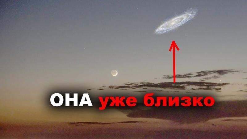 Конец света неизбежен Огромная галактика несется на Млечный Путь с невероятной скоростью