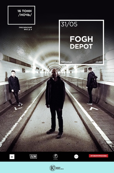 DARK JAZZ: FOGH DEPOT