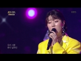 Navi - Jjan Jja Ra @ Immortal Songs 180623