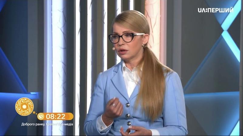 Тимошенко Порошенко готовий за домовленістю із бойовиками здати кілька українських міст