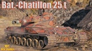 Bat.-Chatillon 25 t : Барабан Крутится - Победа Мутится 1vs5 * Тундра
