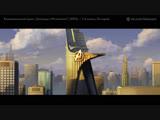 Великолепный мульт Команда Мстители (2013) 1-й сезон, 26 серий