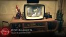Релиз Fallout 76 3 | Дмитрий Divvers