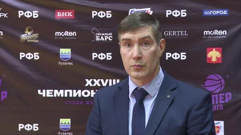 Послематчевые комментарии главного тренера Ники Дмитрия Шумихина