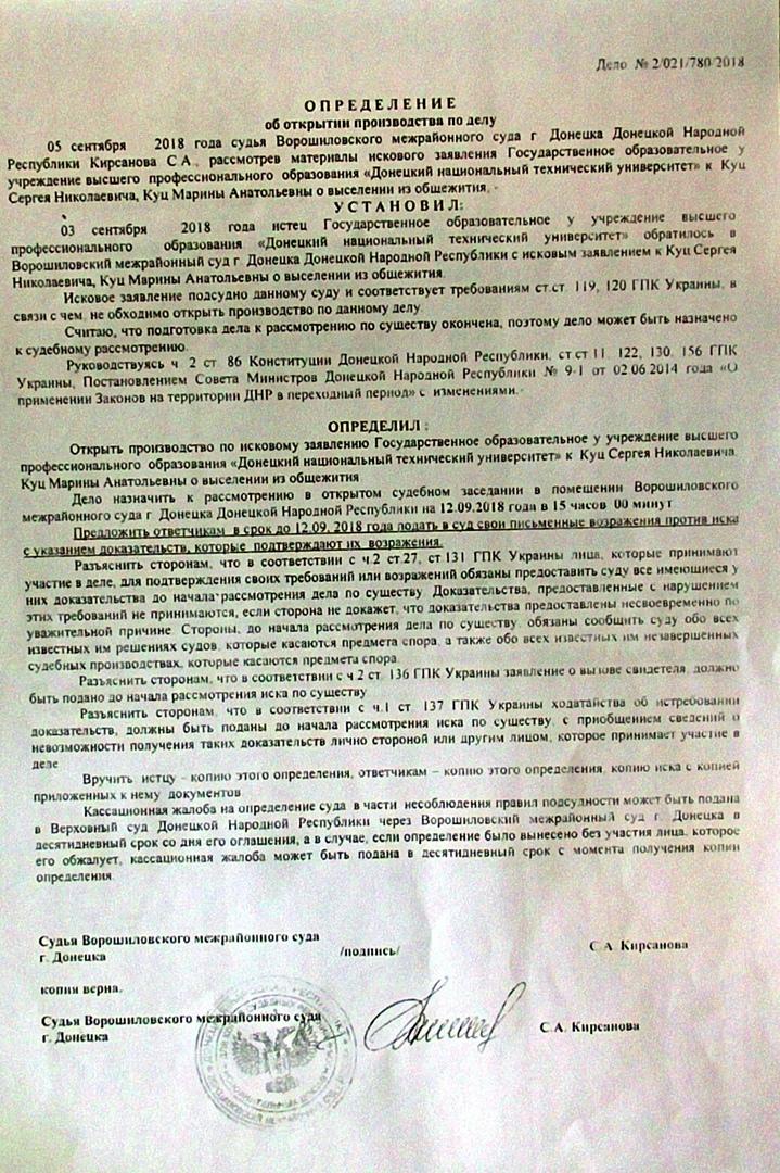 Жизнь Донецка глазами обывателя — зарисовки из первых уст