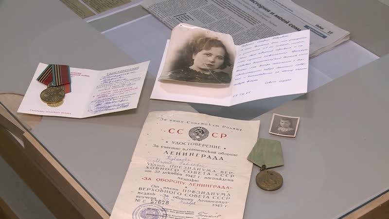 Бесстрашие и слава Ленинграда репортаж из библиотеки Алвара Аалто