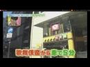 8/30 ヒルナンデス!【超人気歌舞伎役者・中村芝翫が登場!いきつけグルメを当てろ!】