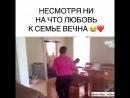 VID_20180922_200650.mp4