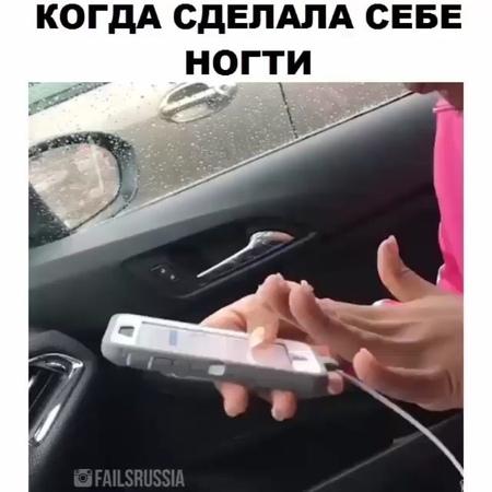 Venera_haka_nails video