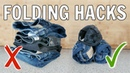 Ingenious Clothing Folding Hacks To Save Space