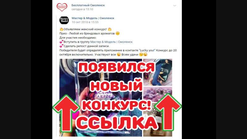 Live Бесплатный Смоленск
