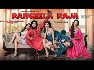 Latest Hindi Bollywood Movie Online HD l Rangeela raja l Govinda l Mishika Chourasia l Google Visa