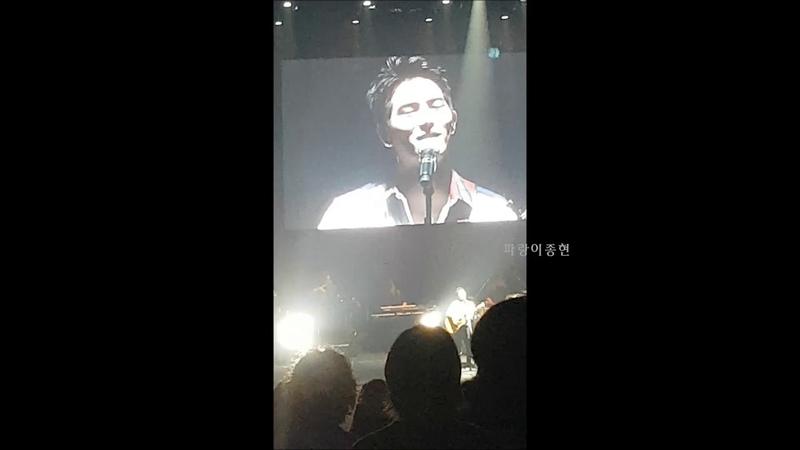 180515 Lee Jonghyun Solo Concert in Japan ~ Metropolis in Yokohama 'Shine'