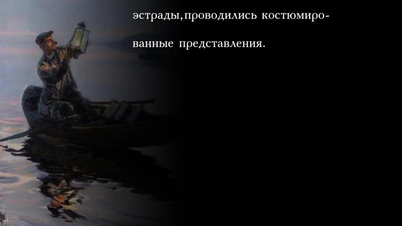 История России. ХХ век. Советские праздники. День рыбака