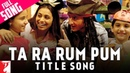 Ta Ra Rum Pum - Full Title Song   Saif Ali Khan   Rani Mukerji   Jaaved Jaafery